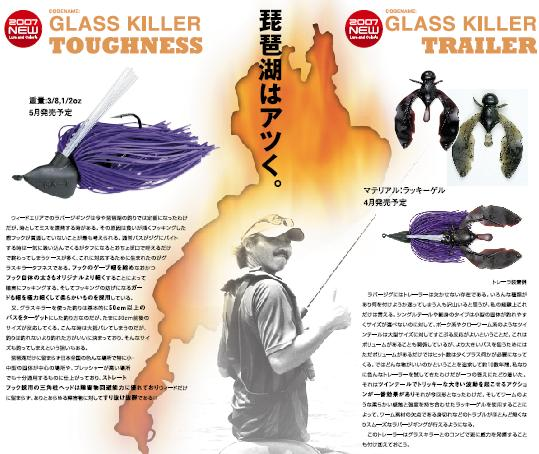 glass-killer-toughness