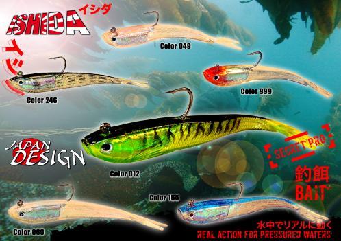 ishida-fish-trap