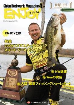 enjoy-magazine