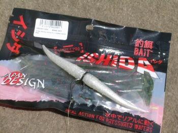 El paquete de Ishida Wacky Jack, mantiene  al vacío el vinilo en perfectas condiciones.