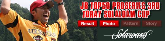 top50-japon